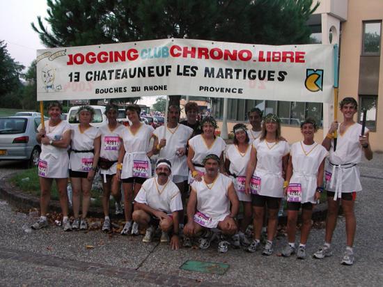 Marathon du Médoc 2004
